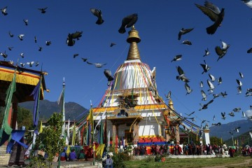 Bhutan Holiday Tour Package